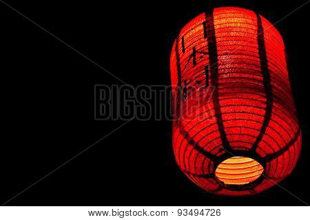 red japanese post lamp