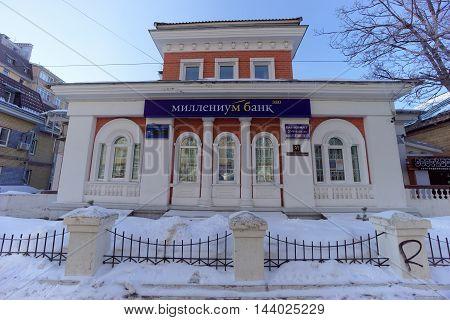 Nizhny Novgorod, Russia. - February 19.2016. Millennium Bank on Bolshaya Pecherskaya 37. Nizhny Novgorod. Russia.