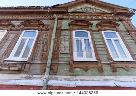 Nizhny Novgorod, Russia. - February 19.2016. Commemorative plaque in this house stayed Lenin in 1894. Nizhny Novgorod. Russia.