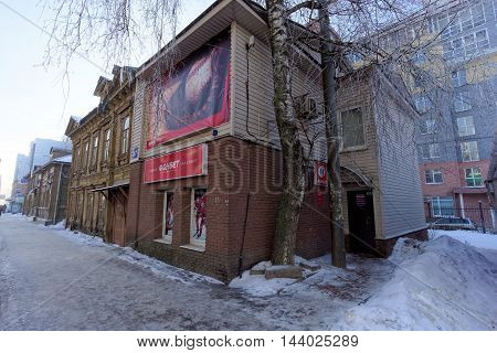 Nizhny Novgorod, Russia. - February 19.2016. Sports Betting FONBET on Bolshaya Pecherskaya Street. Nizhny Novgorod. Russia.