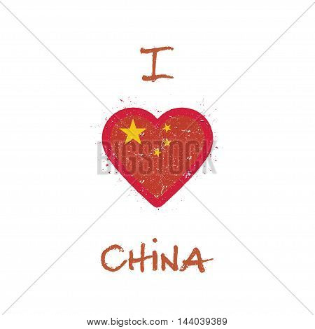 I Love China T-shirt Design. Chinese Flag In The Shape Of Heart On White Background. Grunge Vector I
