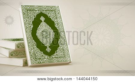 wallpaper quran with color white and shadow