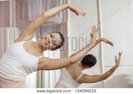 Portrait Of Happy Ballet Dance Performing