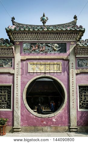 famous chinese a-ma temple landmark exterior in macau china