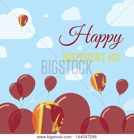 Sri Lanka Independence Day Flat Patriotic Design. Sri Lankan Flag Balloons. Happy National Day Vecto