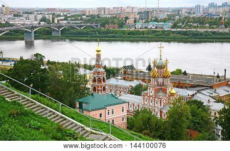 Stroganov church with mosaic domes in Nizhny Novgorod Russia