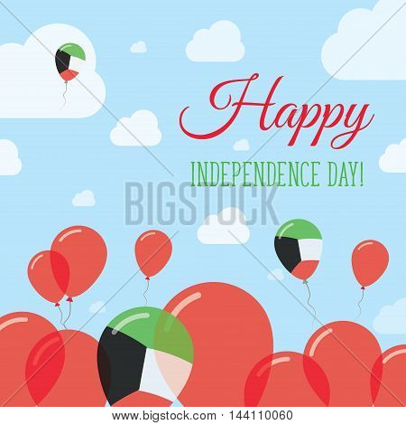 Kuwait Independence Day Flat Patriotic Design. Kuwaiti Flag Balloons. Happy National Day Vector Card