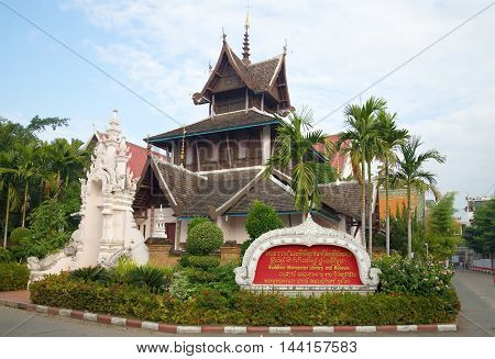 CHIANGMAI THAILAND - JANUARY 15 2014: The Museum and repository of ancient Buddhist manuscripts in the bot of Wat Chedi Luang Worawiharn, Sunny morning. Chiang Mai, Thailand