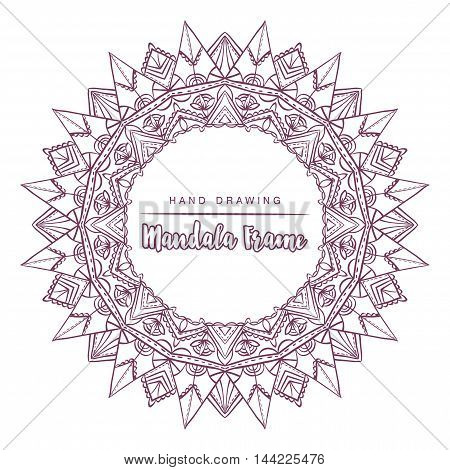 Vector mandala for coloring with sun decorative elements. Patterned Design Element Coloring book. Vector illustration.