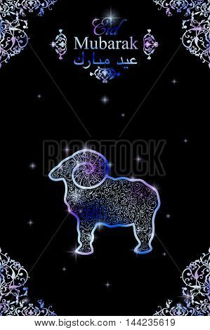 Greeting card template for Muslim Community Festival of sacrifice Eid-al-Adha with sheep. Vector Illustration. English translate Eid Mubarak.