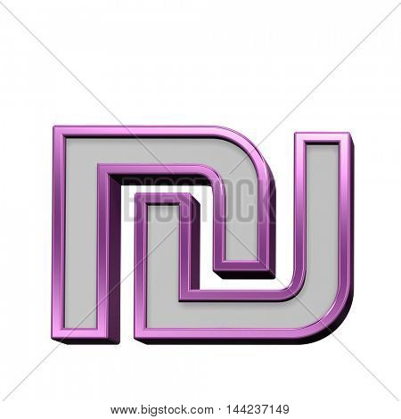 Sheqel sign from gray with purple frame alphabet set, isolated on white. 3D illustration.