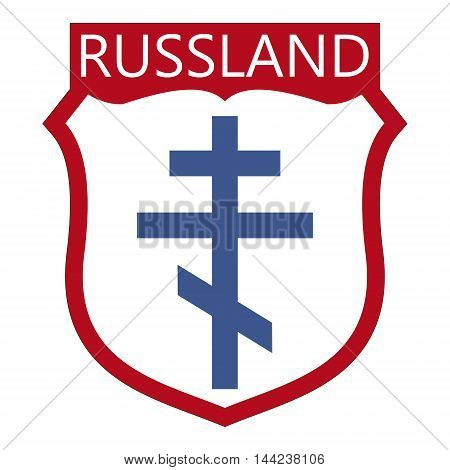Chevron Vlasov army Russland, ROA Russian liberation army, vector for print or design of the website