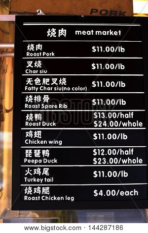 Chinatown Meat Market vendor chinese menu and prices for pork and meat.