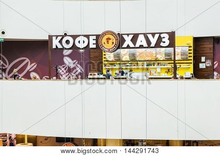 SAINT PETERSBURG, RUSSIA - AUGUST 14, 2014: Coffee house in the Commercial center 'Galery' in Saint Petersburg. One of the biggest commercial centres in the city, opened on Nov 25, 2010
