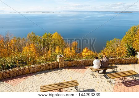 September 10 2014 River Kama Tatarstan, Russia. Autumn View Of The River Kama.