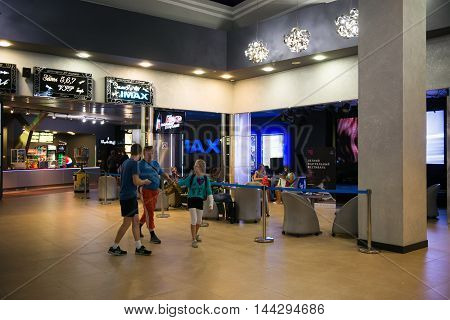 SAINT PETERSBURG, RUSSIA - AUGUST 14, 2014: Cinema in the Commercial center 'Galery' in Saint Petersburg. One of the biggest commercial centres in the city, opened on Nov 25, 2010