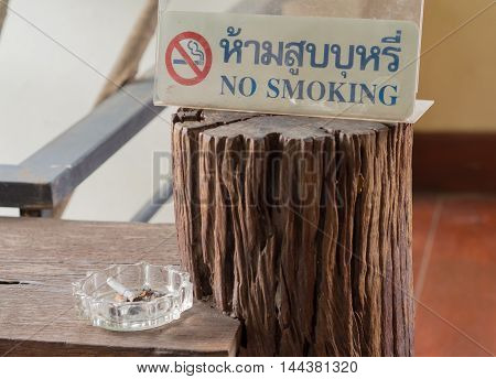 Signs no Smoking Located on Timber. no Smoking Area But there are ashtrays.