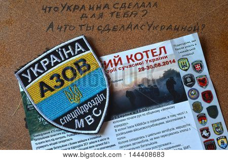 ILLUSTRATIVE EDITORIAL.Chevron of Ukrainian nazionalist battalion .August 24,2016,Kiev, Ukraine