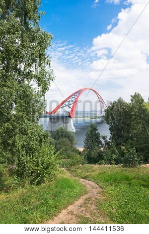Colorful Red Bridge In Novosibirsk City
