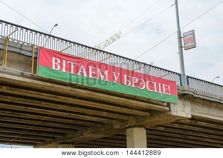 BREST, BELARUS - AUG 30, 2014: Welcome to Belarus inscription at the Central Railway station in Brest, Belarus. Brest railway station was found in 1886