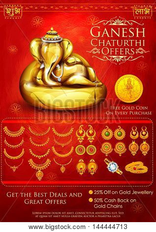 illustration of Lord Ganapati background for Ganesh Chaturthi sale promotion offer