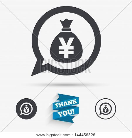 Money bag sign icon. Yen JPY currency speech bubble symbol. Flat icons. Buttons with icons. Thank you ribbon. Vector