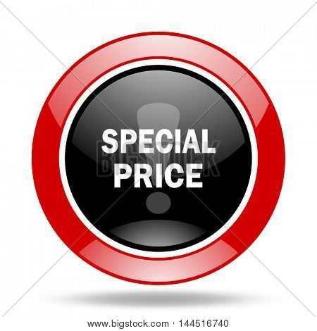 special price round glossy red and black web icon