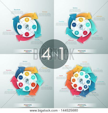 Set of 4 modern infographics options banner with spiral arrows and icons. Vector. Can be used for web design and workflow layout