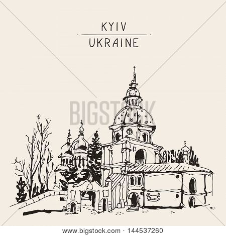 sketch drawing of Vydubychi monastery in Kyiv Ukraine, sketching for postcard or travel book vector illustration