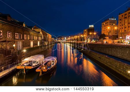 Otaru Canals And Warehouse At Dusk