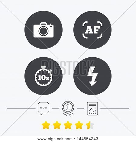 Photo camera icon. Flash light and autofocus AF symbols. Stopwatch timer 10 seconds sign. Chat, award medal and report linear icons. Star vote ranking. Vector