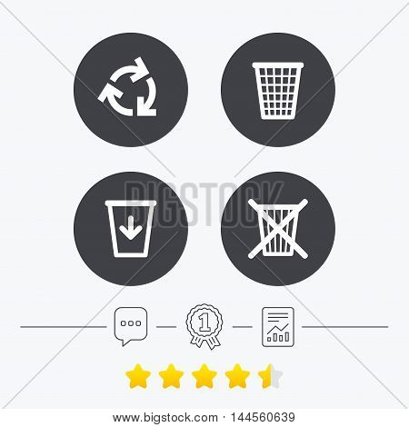Recycle bin icons. Reuse or reduce symbols. Trash can and recycling signs. Chat, award medal and report linear icons. Star vote ranking. Vector