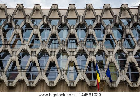 Library of Romanian Academy in Cluj-Napoca city in Romania