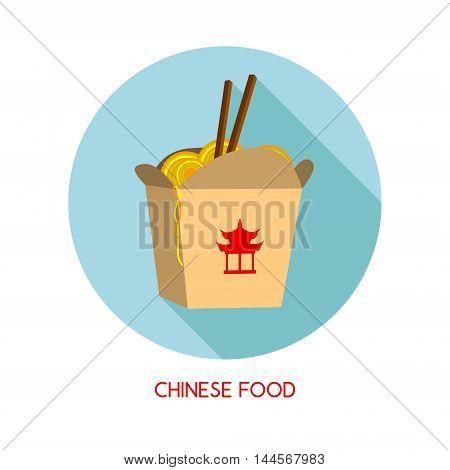 China food box isolated on white background. Vector illustration.