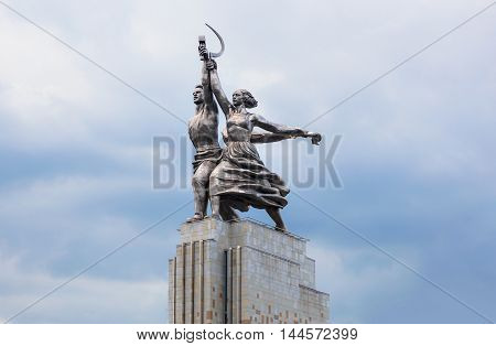 The sculpture of Rabochiy i Kolkhoznitsa (Worker and Kolkhoz Woman) in Moscow