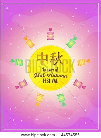 vector  Mid Autumn Festival background with lanterns