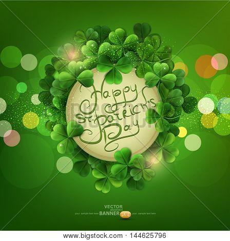 vector vintage circle with space for text in a frame of shamrocks on green background, the holiday st.Patrick
