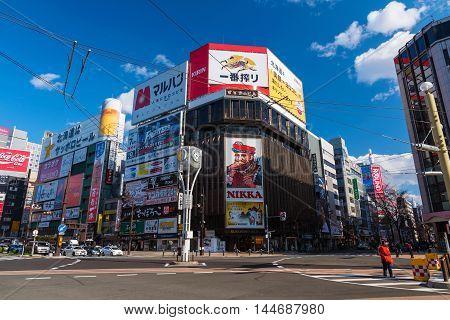 Susukino District, Sapporo