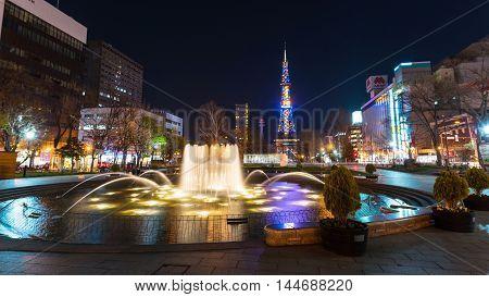 Odori Park And Sapporo Tv Tower