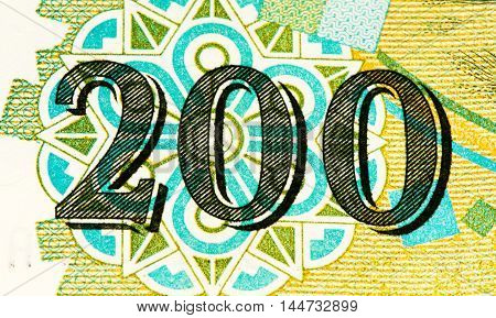 200 Brasilian cruzeiro bank note. Cruzeiro is the former currency of Brasil