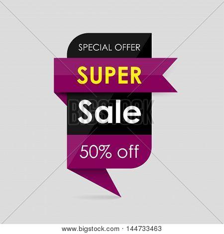 Super Sale Shining Banner