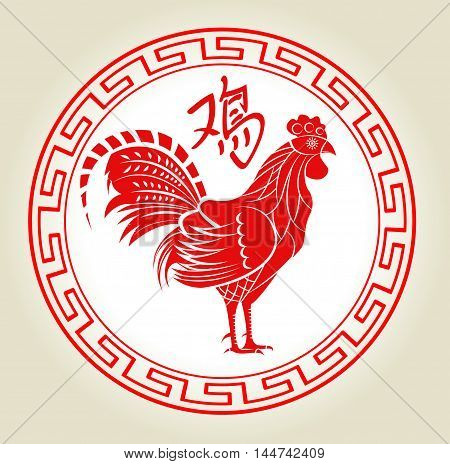 Red Chinese zodiac new year symbol in round frame. Rooster. Vector