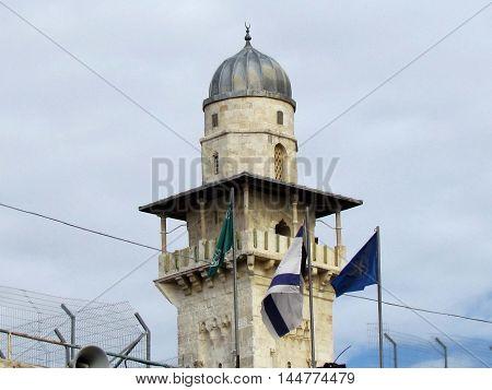 Ghawanima minaret in the old city of Jerusalem Israel
