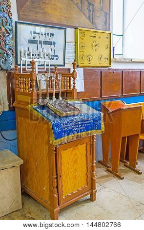 SAFED ISRAEL - FEBRUARY 22 2016: The bima pulpit in Ari Ashkenazi Synagogue with Menorah on it on February 22 in Safed.