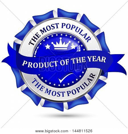 The most popular product of the year - metallic blue ribbon for retail business.