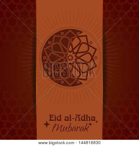 Eid al-Adha Mubarak. Background for Muslim community holy festival. Vector illustration