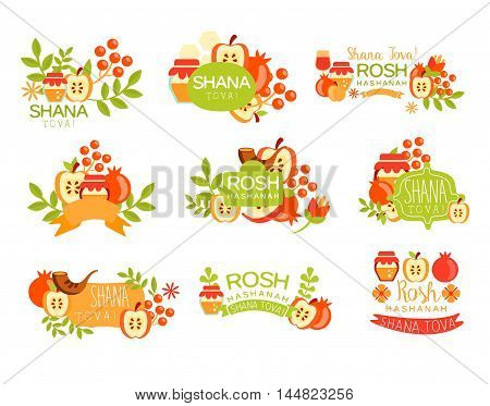 Jewish New Year Bright Postcard Labels Set Of Designs. Colorful Simple Holiday Logo Collection With Traditional Symbols And Hebrew Text.