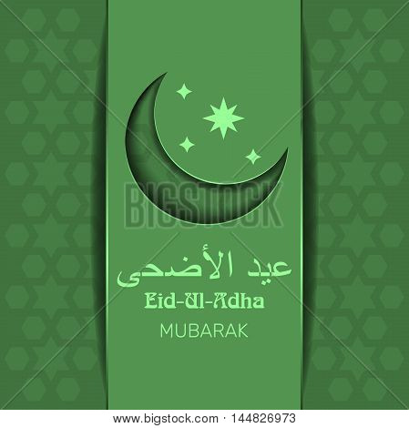 Greeting card for Sacrifice Feast (Festival of the Sacrifice). Eid-Ul-Adha Mubarak. Crescent stars and lettering in Arabic - 'Eid al-Adha' on green background. Vector illustration