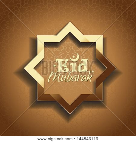 Golden frame in arabic style with inscription - Eid Mubarak. Gold octagon on beige patterned background. Elegant islamic template design. Islamic background. Vector illustration