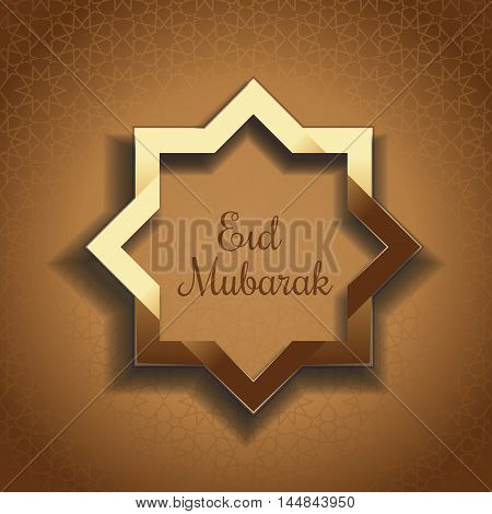 Eid Mubarak greeting card template with arabic pattern. Islamic greeting background with greeting inscription - Eid Mubarak. Vector illustration